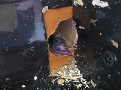 製粉所の穴